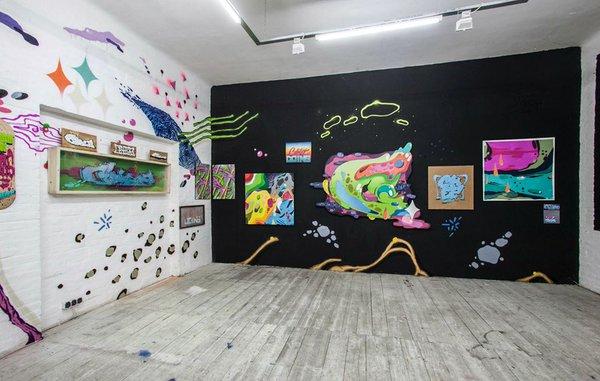 Galerija Siva
