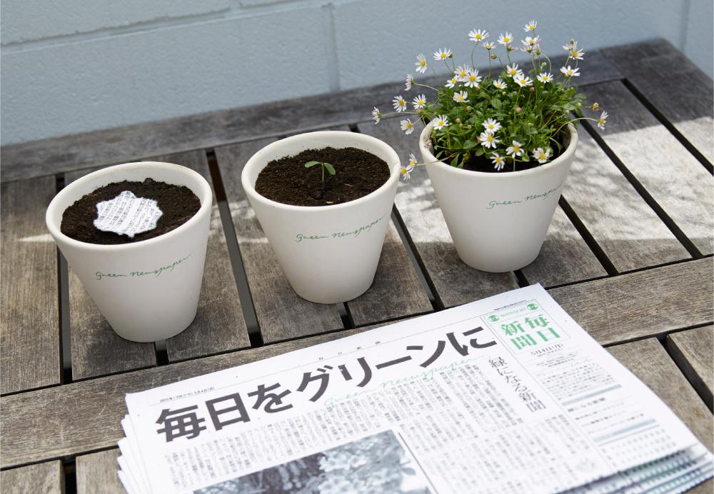 zelene-novine