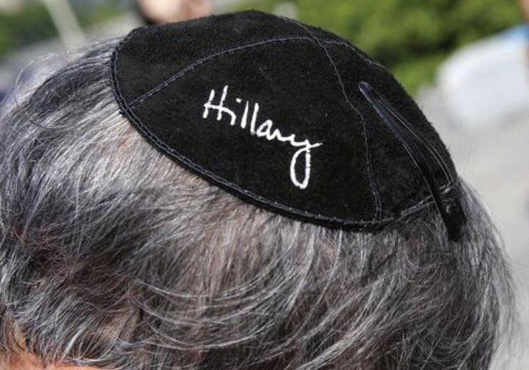 US jews_ Hillary