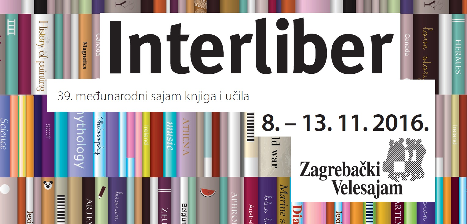 interliber-2016